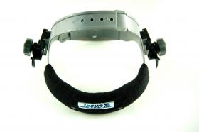 arc defender headband